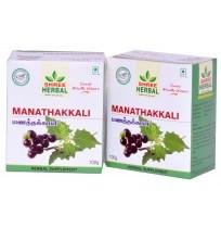 Manathakkali Powder